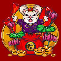 原创元素鼠年财袋鼠荷花元宝